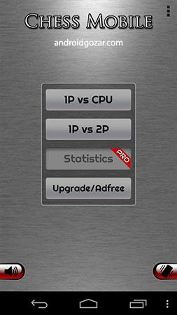 Chess Mobile PRO 3.2 دانلود بازی موبایل شطرنج