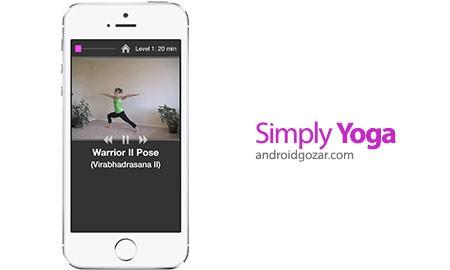 Simply Yoga 5.27 دانلود نرم افزار مربی شخصی یوگا اندروید