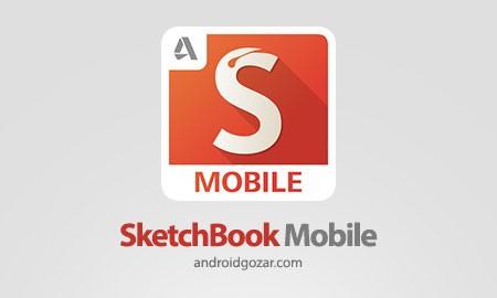 SketchBook Mobile 2.1.2 دانلود نرم افزار نقاشی حرفه ای