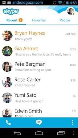 دانلود Skype – free IM & video calls 8.72.0.94 برنامه اسکایپ اندروید