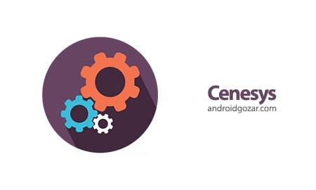 Cenesys 2.0.3 دانلود نرم افزار مدیریت کارآمد باتری