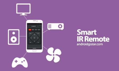Smart IR Remote – AnyMote 4.4.2 دانلود نرم افزار کنترل مادون قرمز اندروید