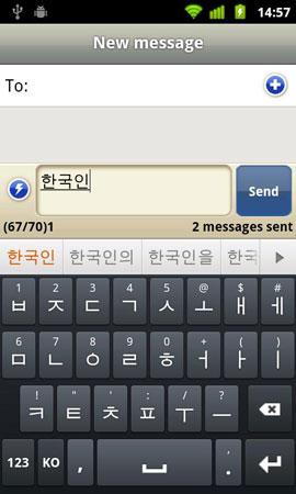Smart Keyboard PRO 4.20.1 دانلود صفحه کلید هوشمند اندروید