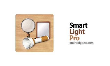 Smart Light Pro 2.4.6 دانلود نرم افزار چراغ، ذره بین و آینه