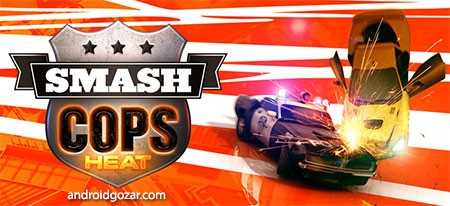Smash Cops Heat 1.10.06 دانلود بازی ماشینی پلیسی+مود+دیتا