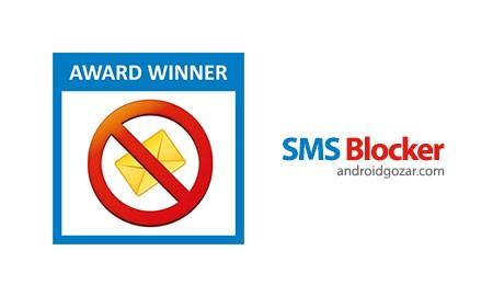 SMS Blocker. Premium 8.0.21 مسدود کردن تماس و پیامک