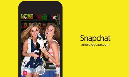 Snapchat 10.23.0.0 دانلود پیام رسان اسنپ چت اندروید