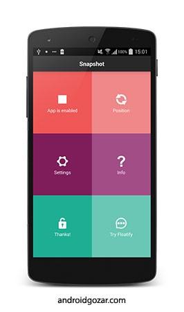 Snapshot Pro 2.01 دانلود برنامه راه اندازی سریع دوربین