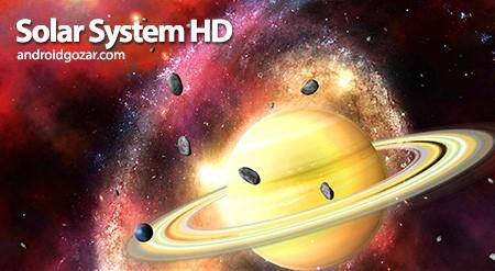 Solar System HD Deluxe Edition 3.4.4 دانلود تصویر زمینه زنده منظومه شمسی