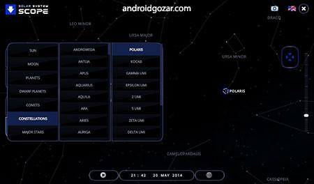 Solar System Scope PRO 2.6.0 دانلود نرم افزار منظومه شمسی و آسمان شب