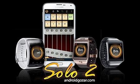 Solo 2 2.4.2 دانلود نرم افزار گیتار مجازی حرفه ای
