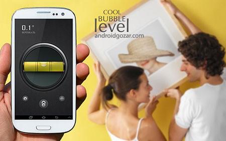 Cool Spirit Level smart tools 1.0.0 اندازه گیری شیب و زاویه