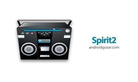 Spirit2: Real FM Radio 4 AOSP 2015_04_14 دانلود رادیو اف ام