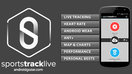 SportsTracker PRO Run & Bike 5.04 دانلود نرم افزار اشتراک، آموزش و رقابت در ورزش