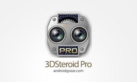 3DSteroid Pro 3.41 دانلود نرم افزار برجسته بینی