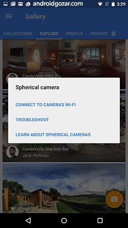 Google Street View 2.0.0.252821521 دانلود نرم افزار نمای خیابان گوگل