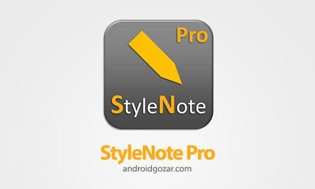 StyleNote Pro 2.2.0 دانلود نرم افزار یادداشت حرفه ای