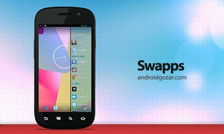 Swapps! All Apps, Everywhere Donate 2.3.4 دانلود لانچر جانبی
