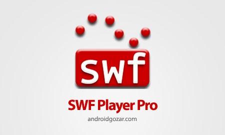 SWF Player Pro 1.84 دانلود برنامه پخش فایل SWF در اندروید