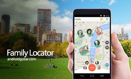 Family Locator – GPS Tracker Premium 4.97 دانلود نرم افزار خانواده یاب