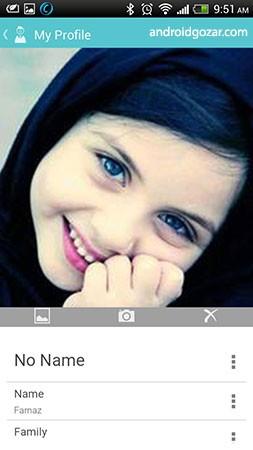 Syna 2.2.6 دانلود نرم افزار پیام رسان ایرانی ساینا