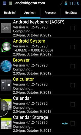 Quick System Info PRE 3.8.4 نمایش اطلاعات سیستم اندروید