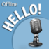 TalkEnglish Offline 2.0.7 دانلود نرم افزار آموزش گفتگوی انگلیسی+دیتا