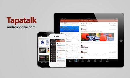 Tapatalk Pro 8.3.4 دانلود برنامه مشاهده و مدیریت انجمن ها اندروید