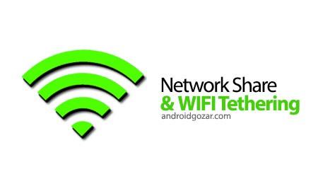 aTethering 8.6.4 دانلود نرم افزار اشتراک گذاری WiFi و شبکه