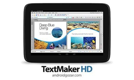 Office HD: TextMaker FULL 2016.1220 Patched دانلود نرم افزار پردازشگر ورد
