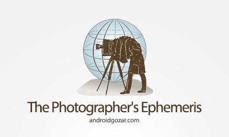 The Photographer's Ephemeris 1.7 دانلود جدول نجومی عکاسان اندروید