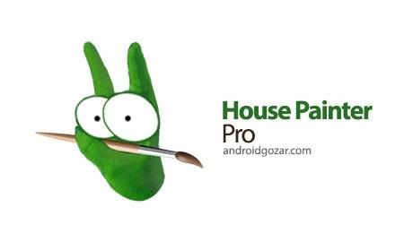 House Painter Pro 1.73 دانلود نرم افزار نقاش خانه