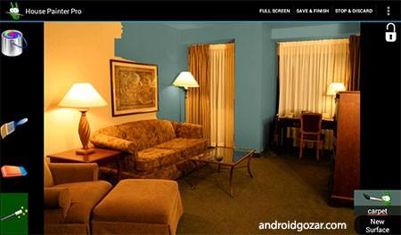 House Painter Pro 2.01 دانلود نرم افزار نقاش خانه