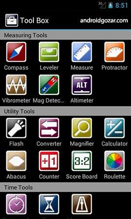 دانلود Tool Box 1.8.5.A – برنامه جعبه ابزار کاربردی اندروید