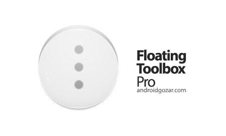 Floating Toolbox (Pro) 3.46 دانلود جعبه ابزار شناور