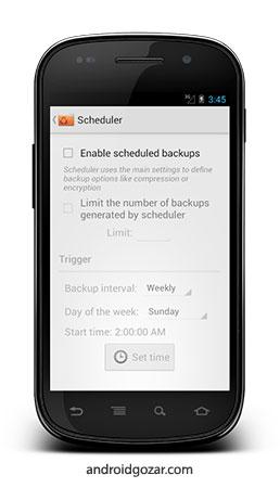 Total Backup Premium 6.0.9 دانلود نرم افزار پشتیبان گیری از مخاطبین و تماس ها