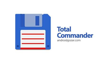 دانلود Total Commander – file manager 3.21 برنامه مدیریت فایل اندروید