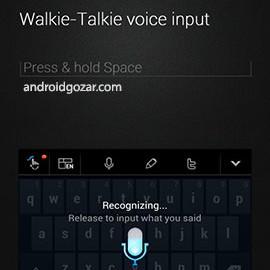 TouchPal Keyboard Premium 7.0.9.1 دانلود کیبورد با شکلک اندروید