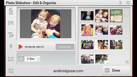 trakax+ 1.70 دانلود نرم افزار میکس ویدئو