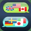 Translator Voice Translate Pro 2.0.2 نرم افزار مترجم گفتار