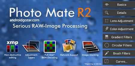 Photo Mate R2 4.2.2 دانلود نرم افزار ویرایشگر عکس و تبدیل فرمت RAW پیشرفته