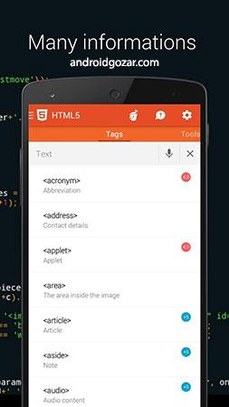 Learn programming Premium 7.0 دانلود نرم افزار آموزش برنامه نویسی