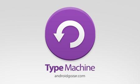 Type Machine 2.0.2 دانلود نرم افزار ماشین تایپ اندروید