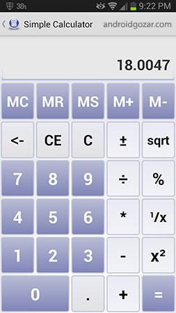 Unit Converter Plus 1.4.5.22 دانلود نرم افزار تبدیل واحد ها