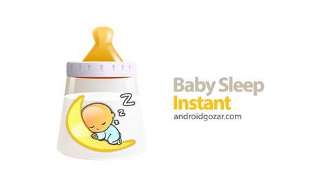 Baby Sleep Instant FULL 2.0 دانلود نرم افزار خواباندن فوری کودک