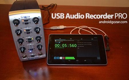 USB Audio Recorder PRO 1.4.2 دانلود ضبط کننده صوتی USB