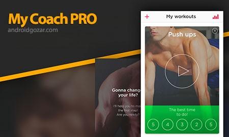 My Coach PRO – Workout Fitness 4.01 دانلود نرم افزار تمرین تناسب اندام