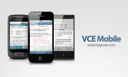 VCE Mobile 8.0.7 دانلود نرم افزار ایجاد آزمون های تستی