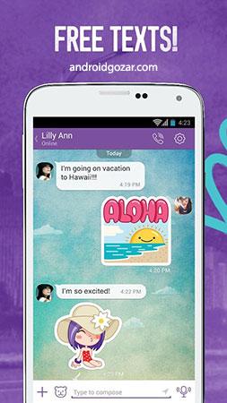 دانلود Viber Messenger 14.5.0.7 برنامه پیام رسان وایبر اندروید