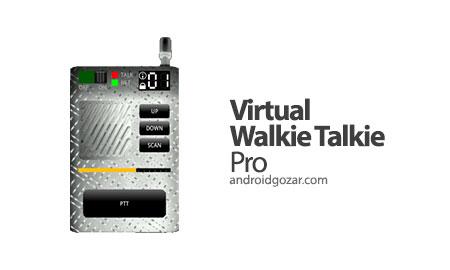 Virtual Walkie Talkie Pro 1.39 دانلود نرم افزار ارتباط بی سیم